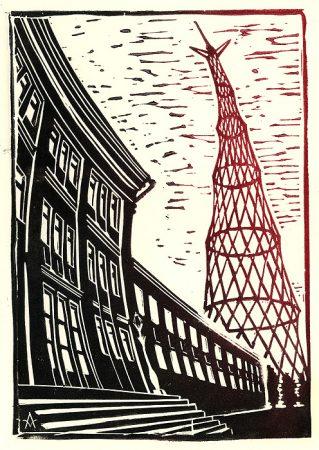 Moscow constructivism: Radiotower (V. Shukhov)